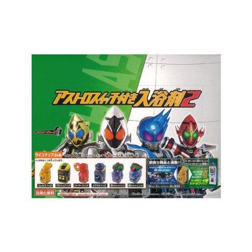 仮面ライダーフォーゼ アストロスイッチ付き入浴剤2・BOX販売(12個入)