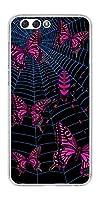 ZenFone4 ZE554KL ハードケース AG831 蜘蛛の巣に舞う蝶(赤) 素材クリア UV印刷