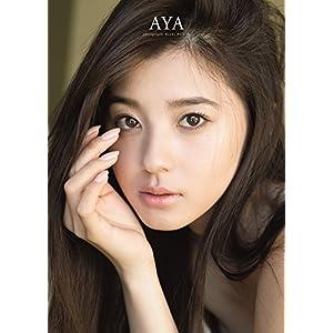 朝比奈彩 写真集 『 AYA 』