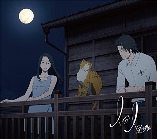 I & I(期間生産限定盤B)(DVD付)