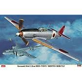 ハセガワ 1/32 飛行機シリーズ 川崎キ61 三式戦闘機 飛燕I型乙 震天制空隊 08212