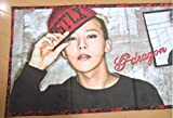 BIGBANG G-DRAGON インテリア タオル