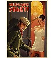 ソビエトヴィンテージポスターと版画壁アートヴィンテージホームバーカフェルーム壁写真キャンバス絵画インテリア装飾アートワーク壁画