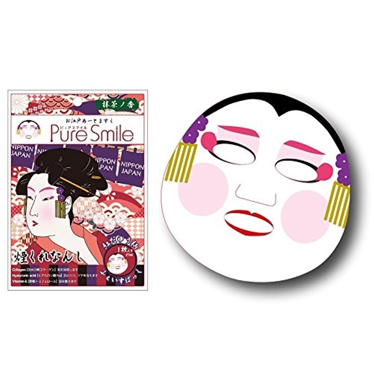 Pure Smile お江戸アートマスク (紅だゆう)