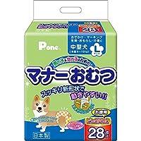 ホビーグッズ マナーおむつ ビッグパック L 28枚 PMO-635 【ペット用品】