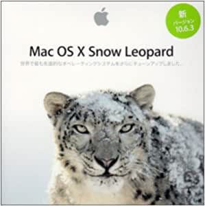 MAC OS X 10.6.3 SNOW LEOPARD