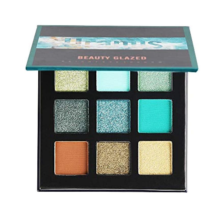管理者納税者組み込むAkane アイシャドウパレット Beauty Glazed ファッション 美しい ハイライト 魅力的 高級 マット 綺麗 つや消し 優雅な 欧米風 キラキラ 持ち便利 日常 Eye Shadow (9色)