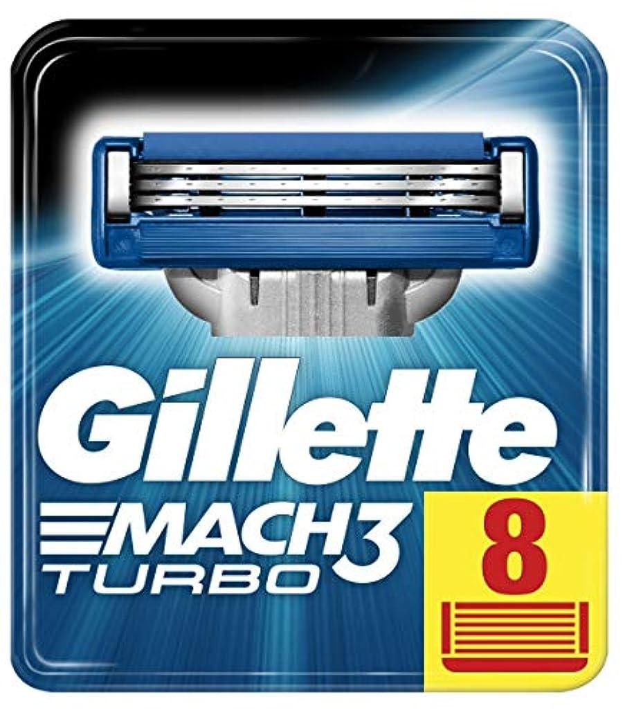 でも完全に乾くディーラージレット マッハスリーターボ 替刃8個入