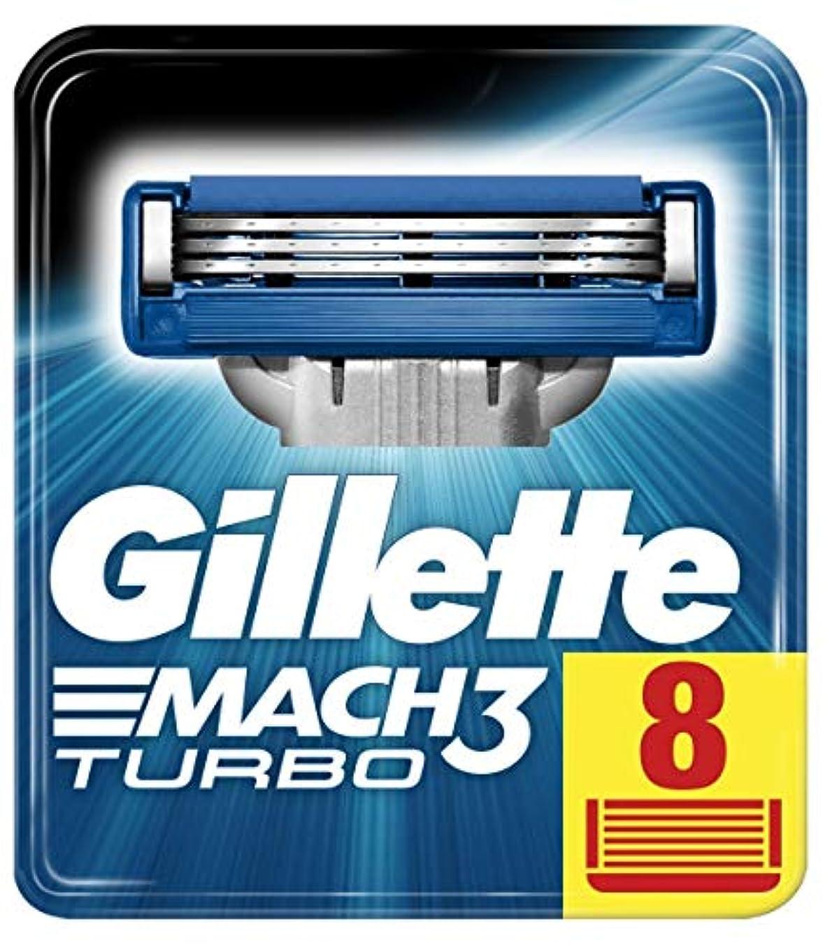 工業化する操縦する磁気ジレット マッハスリーターボ 替刃8個入