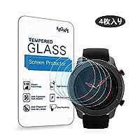 (4枚入り) Frgnie Amazfit GTR 42MM スクリーン保護フィルム, 9H 強化 ガラス 保護フィルム 対応 Amazfit GTR 42MM スマート腕時計