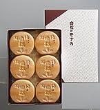白松がモナカ 小型/大納言 胡麻 大福豆(白餡) 6個入