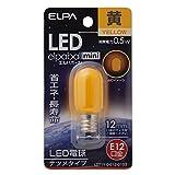 エルパボールmini LDT1Y-G-E12-G103 [黄色]