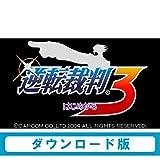 逆転裁判 3 [Wii Uで遊べる ゲームボーイアドバンスソフト] [オンラインコード]