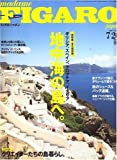 madame FIGARO japon (フィガロジャポン) 2007年 7/20号 [雑誌] 画像