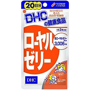 DHC ローヤルゼリー 20日分 60粒(26.5g)
