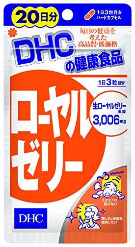 DHC ローヤルゼリー 20日分 60粒(26.5g)...
