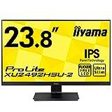 iiyama ディスプレイ モニター XU2492HSU-B2 23.8インチ/フルHD/スリムベゼル/DisplayPortx1/HDMIx1/D-subx1
