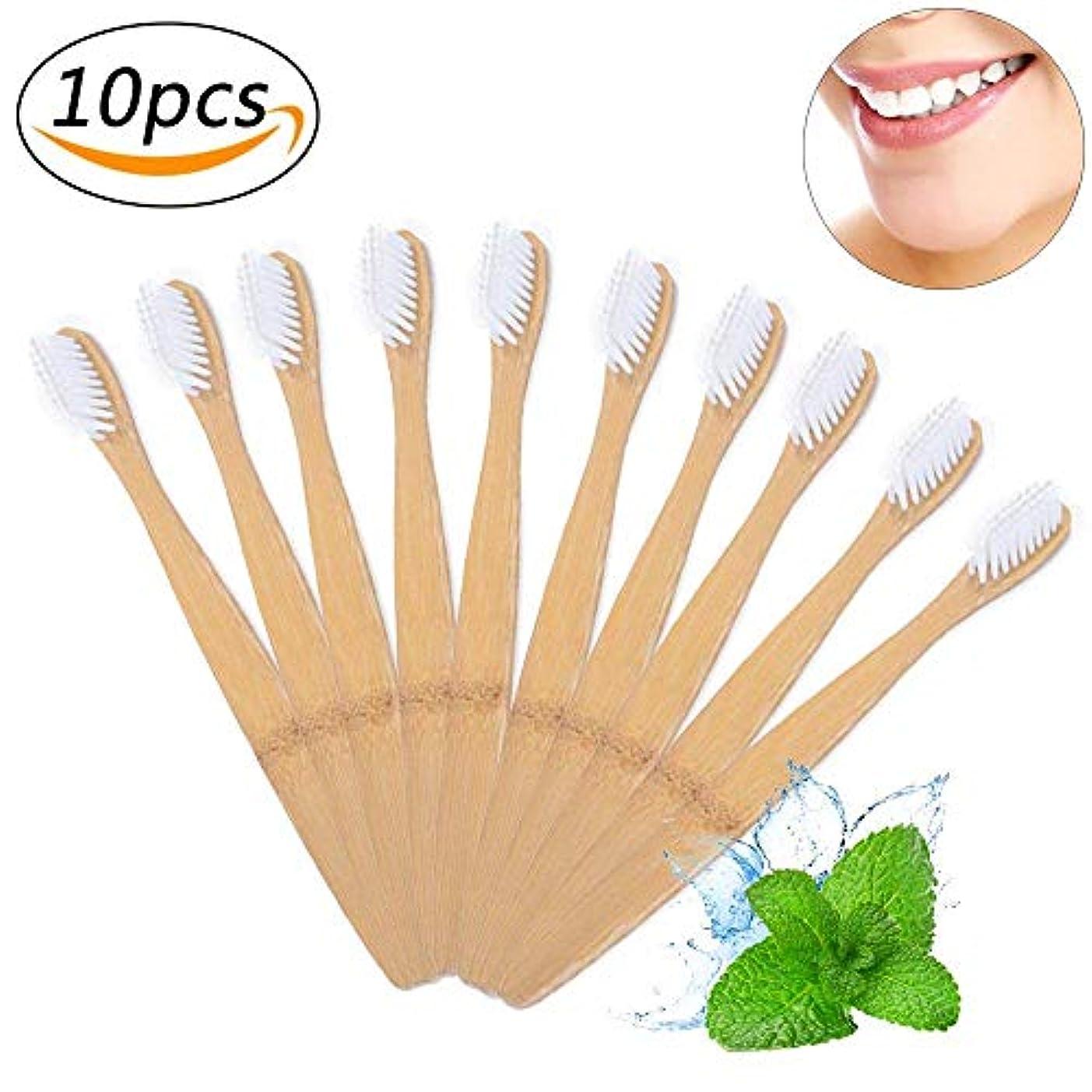 タイヤ贅沢繰り返し竹の歯ブラシ 環境保護の歯ブラシ 柔らかいブラシ 分解性 耐久性 ホワイト 10本入