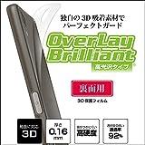 3Dカーブ裏面用保護フィルム Xperia X Performance SOV33 SO-04H 用 Perfect 3D Film OBXPERIAXPERFORMANCE/B/B