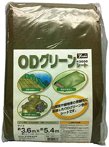 ユタカ #3000ODグリーンシート 3.6mx5.4m OGS11