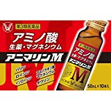 【第3類医薬品】アニマリンM 50mL×10 ×5