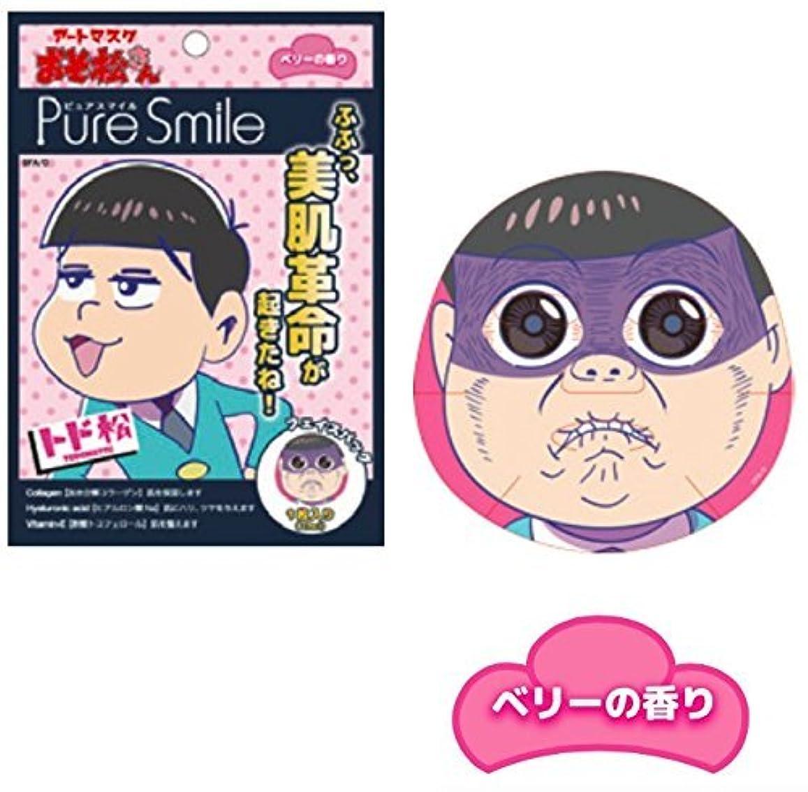 ビン米ドル独立したピュアスマイル 『おそ松さんアートマスク』(トド松柄/ベリーの香り)