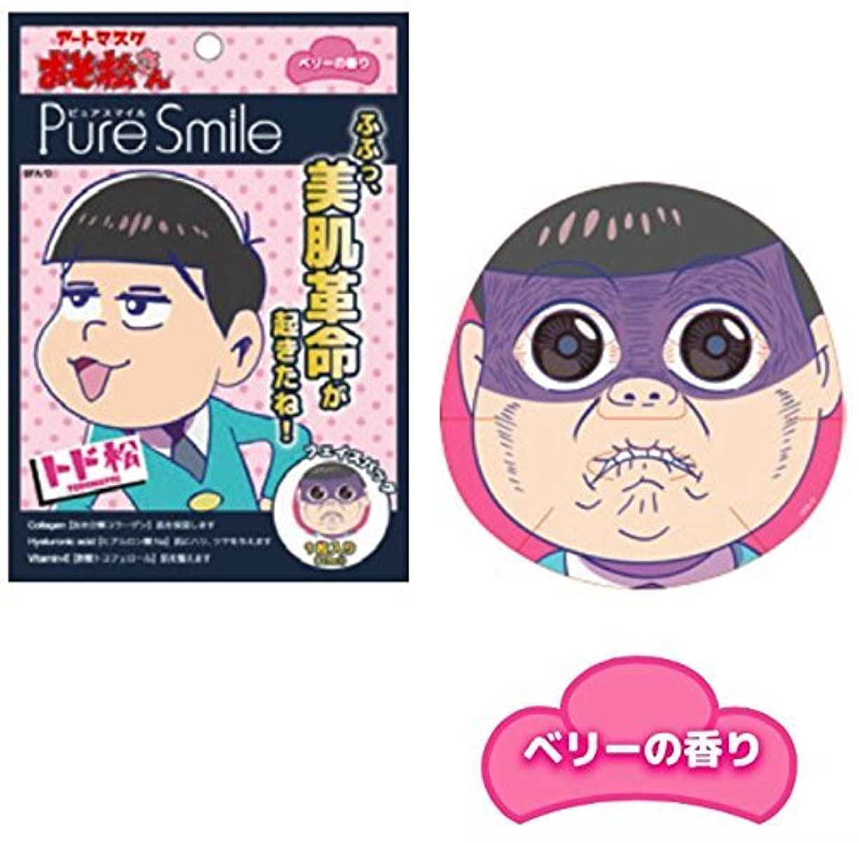 お風呂を持っている二層合意ピュアスマイル 『おそ松さんアートマスク』(トド松柄/ベリーの香り)