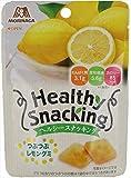 森永製菓 ヘルシースナッキンググミ<つぶつぶレモン> 33g×10袋