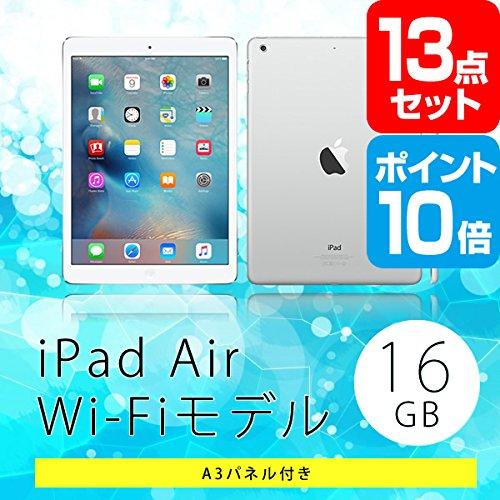 二次会 景品 apple iPad Air Wi-Fiモデル...