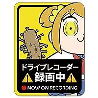 マグネットステッカー 【ポプテピピック/ドラレコステッカー/ポプ子】004