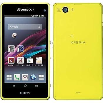Xperia Z1 SO-02F 格安スマホ (docomo LTEデータSIM、050ip電話番号付き) 月額980円~(税別) (1ケ月5GB 月額1580円, YELLOW)