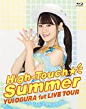 小倉唯 LIVE High-Touch☆Summer(Blu-ray)[Blu-ray/ブルーレイ]