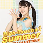 小倉 唯 LIVE High-Touch☆Summer [Blu-ray]