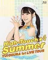 「小倉唯 LIVE High-Touch☆Summer」収録曲ライブ映像