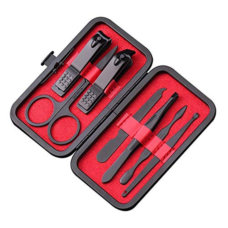 放課後エクステント吸収剤CoolTack   7個入りステンレススチールネイルクリッパーマニキュアペディキュアネイルツールセットケース付き