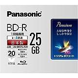 パナソニック 4倍速ブルーレイディスク片面1層25GB(追記型)20枚P