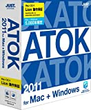 ATOK 2011 for Mac + Windows 通常版