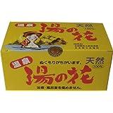 天然湯の花 徳用箱入 HF25 15g×25袋入【2個セット】