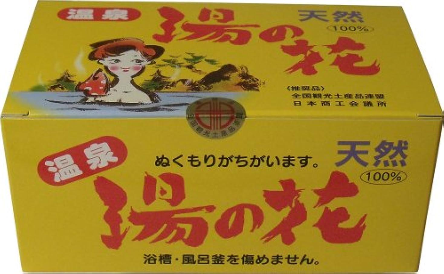 数学肥沃なルーチン天然湯の花 徳用箱入 HF25 15g×25袋入 ×6個セット