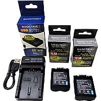 str DMW-BMA7 互換バッテリー2個 と USB充電器 DE-A43AD セット パナソニック DMC-FZ50 DMC-FZ30 DMC-FZ28 DMC-FZ38 DMC-FZ8 等対応