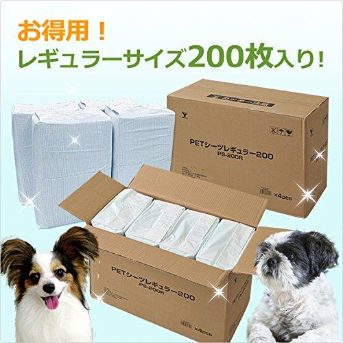 山善(YAMAZEN) お徳用使い捨てペットシーツ(超薄型レギュラー200枚入)