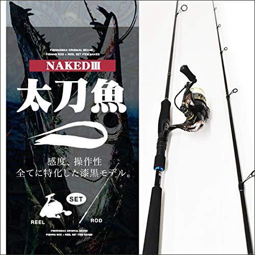 ネイキッド3 タチウオ WIND 86W [大型便] 太刀魚 タチウオ ワインド ロッド リール セット PEライン付き これから始める方へ