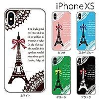PLUS-S iPhoneXS Max ケース パリ エッフェル塔 カラー 【ブラック】 ハード カバー クリア オリジナルデザイン