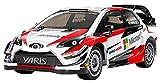 タミヤ 1/10 XBシリーズ No.203 XB トヨタ ガズー レーシング WRT/ヤリス WRC TT-02シャーシ プロポ付き塗装済み完成モデル オンロード 57903