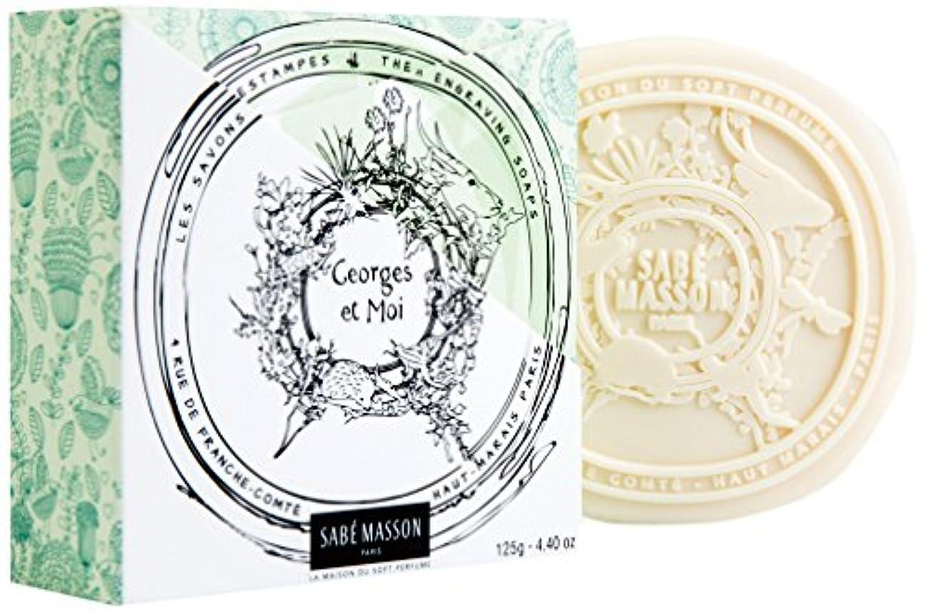 権利を与える慣らす上記の頭と肩サベマソン ソープ ジョルジュエモア 125g (フレグランス石けん 木々と花のブレンド)