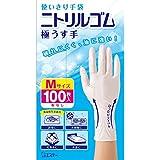 使いきり手袋 ニトリルゴム 極うす手 Mサイズ ホワイト 100枚 使い捨て 食品衛生法適合