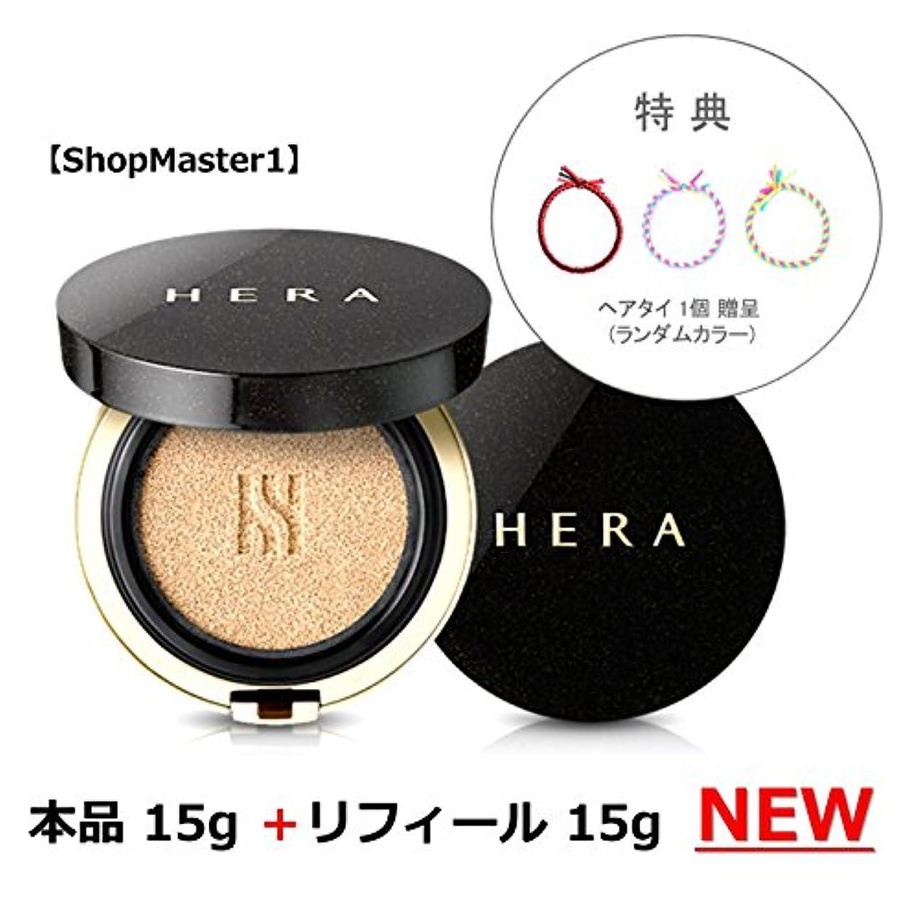 【NEW】【Hera ヘラ】ブラッククッション SPF34/PA++ 本品15g+リフィール15g / Black Cushion SPF34/PA++ 15g+Refil15g / 海外直送品 / 特典 ヘアタイ贈呈...