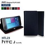 au HTC J Butterfly HTL23 ケース JMEIオリジナルフリップケース PLUTUS ネイビー エーユー エイチ ティー シー ジェイ バタフライ スマホ カバー スマホケース スマートフォン