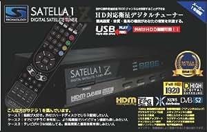 FTAデジタルハイビジョンチューナー SATELLA1-Z