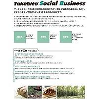 山下工芸(Yamasita craft) ささら ミニ 26547000